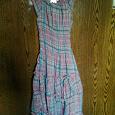Отдается в дар Лёгкое и воздушное летнее платье (размер 42-44)