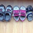 Отдается в дар Детская обувь, кроссовки, 26 -27 размер