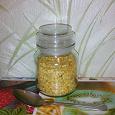 Отдается в дар Семена болгарского перца ( красные и желтые)