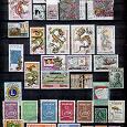 Отдается в дар Почтовые марки и Открытки
