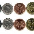 Отдается в дар Набор монет Ливана
