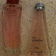 Отдается в дар Два парфюма