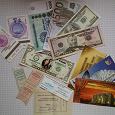 Отдается в дар Билетики на автобус, музей, театр, проездные карточки, деньги-муляж