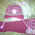Отдается в дар шапка и шарф детские