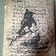 Отдается в дар Книга: А.С. Пушкин