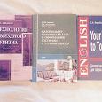Отдается в дар Книги по туризму
