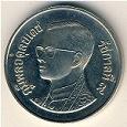 Отдается в дар 1 бат Таиланд- 2шт. и 1 цент 2009 США Дом Линкольна