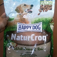 Отдается в дар Корм для собак Happy Dog (Хэппи Дог)