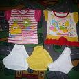 Отдается в дар Девочкам малышкам одежда для дома
