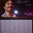 Отдается в дар Календарик на 2014 год певец Tose Proeski (Македония)