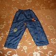 Отдается в дар Теплые штаны рост 92-98