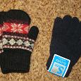Отдается в дар Детские варежки и перчатки