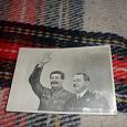 Отдается в дар старое фото -Сталин с каким-то дядькой))