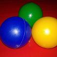 Отдается в дар Шарики, мячики.