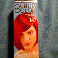 Отдается в дар краска для волос(ярко -рыжая)