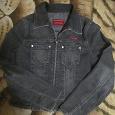 Отдается в дар Курточки джинсовые.
