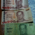 Отдается в дар Банкноты из Тайланда.