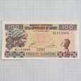 Отдается в дар 100 франков Гвинея
