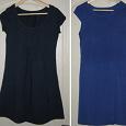 Отдается в дар Два синих платья 40, 40-42