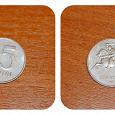 Отдается в дар Монета 5 центов Литва