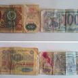 Отдается в дар 100 рублей 1991г. и 100 рублей 1993г.
