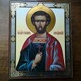 Отдается в дар Икона: св. мч. Иоанн Сочаевский