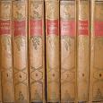Отдается в дар Генрих Гейне. Собрание сочинений в 10 томах (минус первый том)