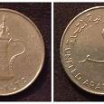 Отдается в дар Монета 1 дирхам 2007 г. ОАЭ