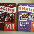 Отдается в дар Учебники по английскому языку.