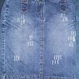 Отдается в дар джинсовая юбка с «царапками»