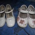 Отдается в дар Туфли на девочку 25 размер