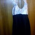 Отдается в дар Очень красивое чёрно-белое платье с открытой спиной — раза два поносилось мной :)