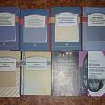 Отдается в дар Учебники для студентов-психологов