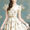 Отдается в дар Нарядное платье-сюрприз -4))