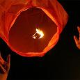 Отдается в дар Небесный фонарик