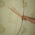 Отдается в дар Лук и стрелы