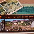 Отдается в дар Набор открыток Кроноцкий заповедник