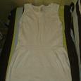 Отдается в дар Белое трикотажное платье
