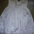 Отдается в дар Платье летнее, размер 48