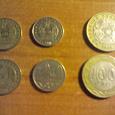 Отдается в дар Три монетки из Казах(к)стана