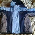 Отдается в дар Зимняя куртка на мальчика 7-9 лет