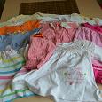Отдается в дар Одежда девочке 74 см