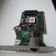 Отдается в дар Сетевая карта PCI 100 Мбит