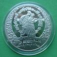 Отдается в дар монета — Украина