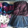 Отдается в дар Одежда для девочки 116-122