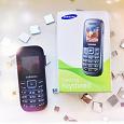 Отдается в дар Мобильный телефон Samsung Keystone 2 GT-E1200