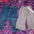 Отдается в дар Джинсы, брюки на рост 80-86