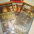 Отдается в дар DVD-диски с разными фильмами