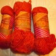 Отдается в дар нить текстурированная для вязания