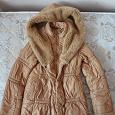 Отдается в дар Куртка женская 44 размера на синтепоне.